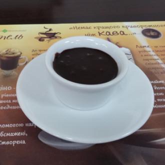 Соус шоколадний
